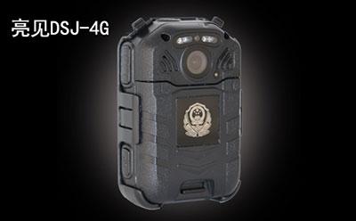 4g执法记录仪