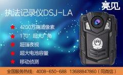 河北城管积极使用亮见执法记录仪取证执法,公信力