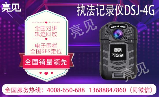 西宁城管持执法记录仪代替执法直播,网友纷纷称赞